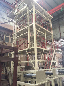 3sj-65 Three Layer Co-Extrusion Film Blowing Machine pictures & photos