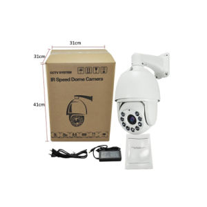 1.3/2.0 Megapixel Auto Wdm IP Night Vision PTZ Camera pictures & photos