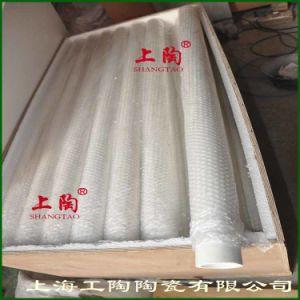 (Pythagoras Type C 610) Mullite Ceramic Protection Tube pictures & photos