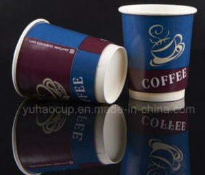 12oz Double Wall Hot Coffee Paper Cup with Lid pictures & photos