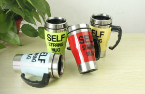 2017 Hot Sale Self Stirring Electric Coffee Mug pictures & photos