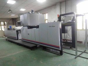 High Speed Laminating Machine with Chain Knife Separation (LFM-Z108L) pictures & photos