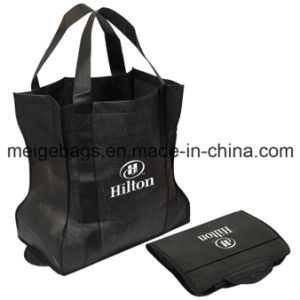 Foldable Non Woven Shopping Bag, with Custom Design and Size pictures & photos