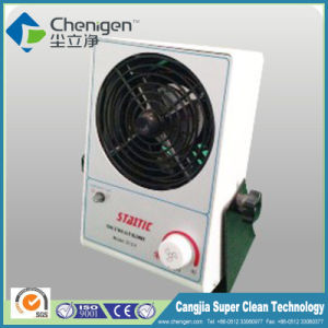 2017 Hot Sale Air Ionizing Blower for Static Sensitive Workplace Ionizing Air Blower pictures & photos