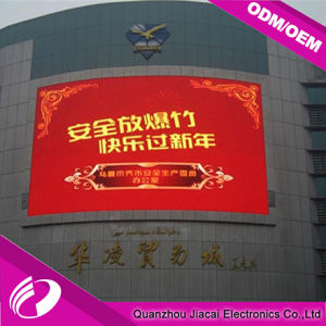 pH8 Outdoor LED Screen with Nova Control System pictures & photos