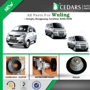 Reliable Wholesaler Wuling Auto Spare Parts with 12 Months Warranty pictures & photos