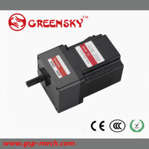 90mm Gearbox DC Electrical Motor with Encoder pictures & photos