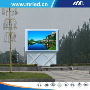 320*320mm Mrled P20 Advertising LED Display Screen (CCC/RoHS/FCC/CE) pictures & photos