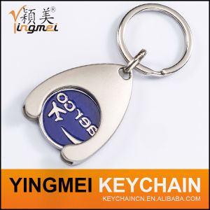 Metal Trolley Coins Key Chain with Custom Printed Logo pictures & photos