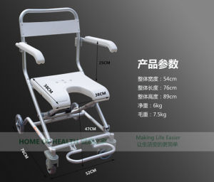 Topmedi Medical Equipments Folding Aluminum Shower Chair pictures & photos