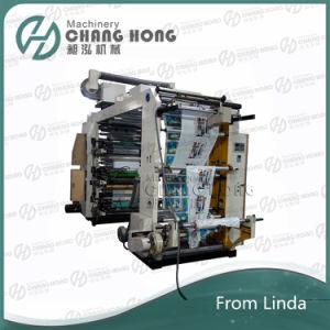 Plastic Flexo Printing Machine (CE) pictures & photos