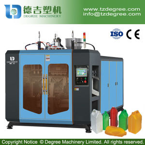 Taizhou Degree 12L Double Station Plastic Oil Drum Blow Molding Machine pictures & photos