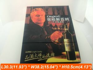 Customized Packing Cardboard Wine Box Custom Logo