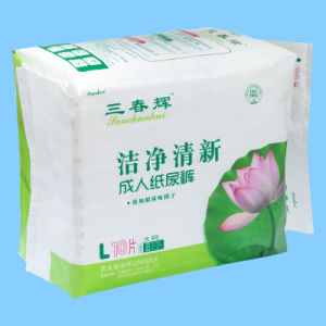 Disposable Colourful Adult Diaper