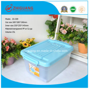 Hot Sale PP Household Plastic Products 15L Plastic Storage Box Food Container Gift Box for Packaging pictures & photos