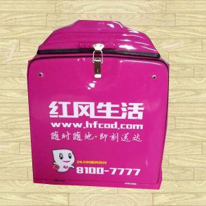 Pizza Vending Box Fiber Glass (PB-53)