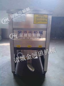 French Potato Chips Frying Fryer Machine