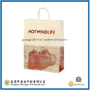 Brown Kraft Paper Shopping Bag (GJ-Bag216) pictures & photos