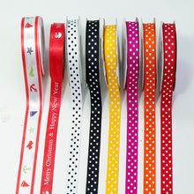 2013 New Design Ribbon