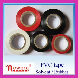 China Supplier Offer Good Quality Promtion Item PVC Duct Tape of SGS pictures & photos