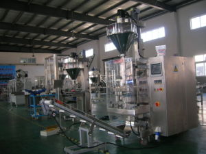 Automatic Vertical Powder Packing Machine (XFF-L) pictures & photos