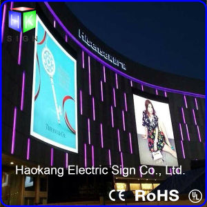 Outddor LED Acrylic Sign for Movie Poster Display pictures & photos