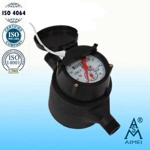 Volumetric Piston Type Plastic Gallon Pd Water Meter pictures & photos