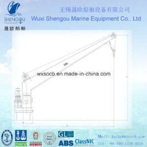 Hight Quality Single Arm Electric Slewing Crane (SMCE2)