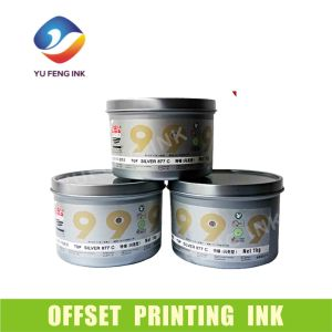 Printing Offset Ink (Soybean Ink) , Hengqiu Brand Top Ink (PANTONE 877C Silver, High Concentration) , Silver Ink From The China Ink Manufacturers/Factory