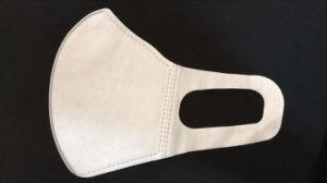 High Quality Disposable Non-Voven 3D Face Mask