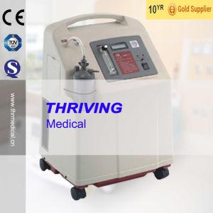 Mini Oxygen Concentrator (THR-OC7F5) pictures & photos