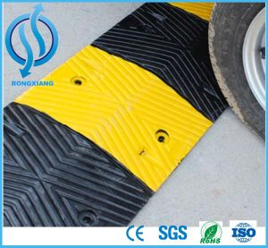 Portable PP PVC Plastic Speed Bump and Speed Hump pictures & photos