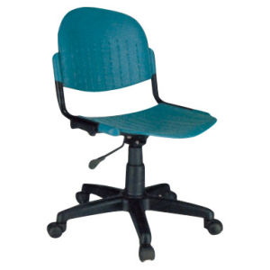 Plastic Chair (WL81P)
