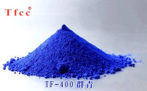 Ultramarine Blue Pigment (TF-400)