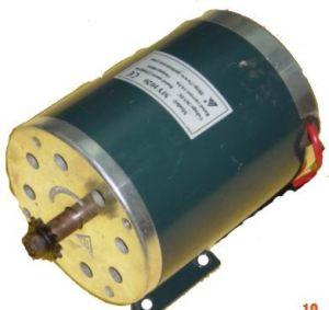 DC Motor (1020GD)