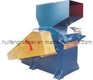 Rubber Crusher (HF-520)