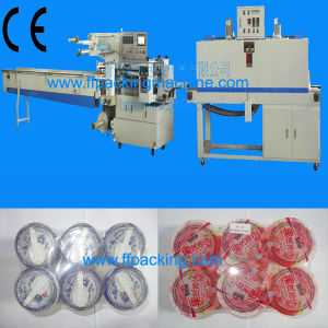 Automatic Cup Jelly Shrink Wrapping Machine pictures & photos