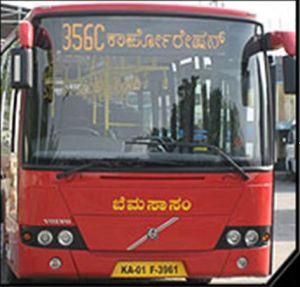 LED Bus Sign (RCGSP16Y16x96)