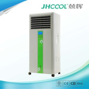 Evaporative Air Cooler for School pictures & photos