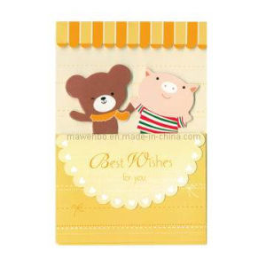 Premium Greeting Card - 005