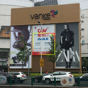 Large Building Exterior Advertising PVC Frontlit Banner pictures & photos