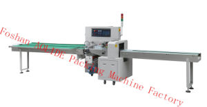 Servo Motor Long Tube Packing Machine, Plastic Pipe Packing Machine Ald-250 pictures & photos