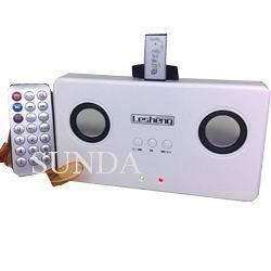 Mobile Speaker (UK-530)
