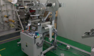 Film and Paper Tape Automatic Multilayer Laminating Machine pictures & photos