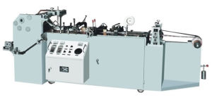 ZF-250 Middle Sealing Machine (BMM-FT)