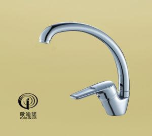 Oudinuo Single Handle Bath-Shower Mixer 69313 pictures & photos