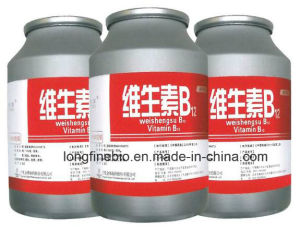 GMP Factory Supply Pharmaceutical Grade Vitamin B12 Mecobalamin (Methylcobalamin) Powder pictures & photos
