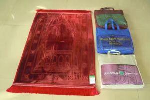 80*120cm Muslim Raschel Prayer Carpet Mat