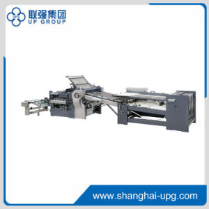 Zyhd780b-Rd /Zyhd670b-Rd Combination Folding Machine with Electrical Knife pictures & photos