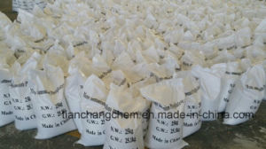 White Powder 98%Mono Ammonium Phosphate (MAP) pictures & photos